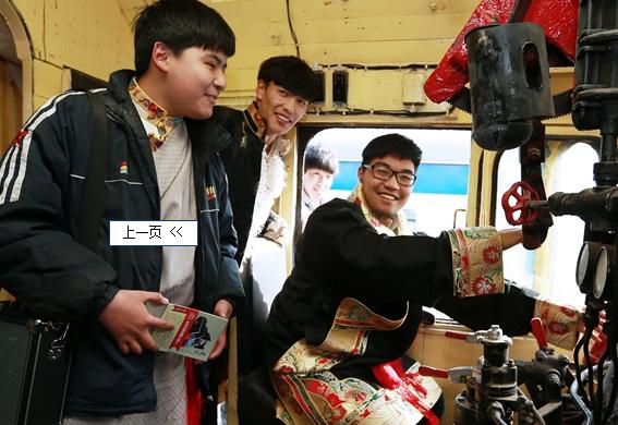 百名藏族师生走进铁路局