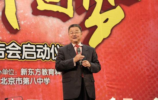 """""""与人生对话—我的中国梦""""中学生励志报告会启动"""