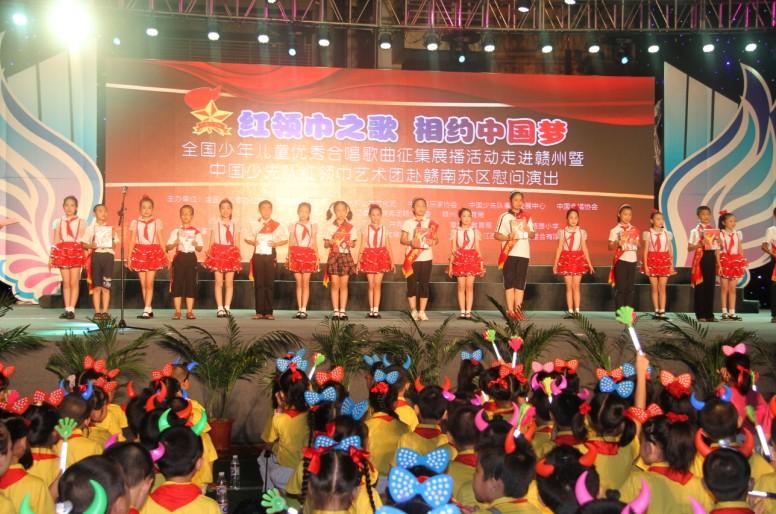 """中国梦""""全国少年儿童优秀合唱歌曲征集展播 (800x533); """"红领巾之歌—"""