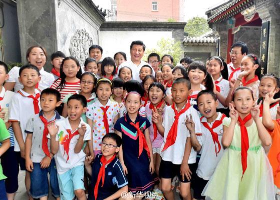 习近平总书记在北京市海淀区民族小学座谈会讲话记录