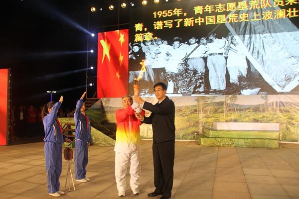 纪念中国青年志愿垦荒60周年系列活动举行