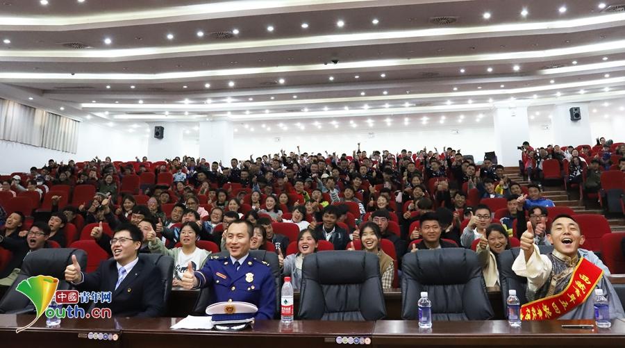 """西藏自治区""""中国青年五四奖章""""个人(集体)"""