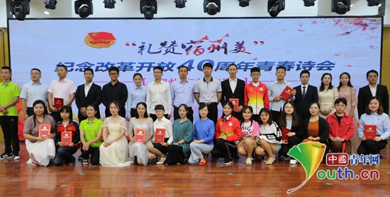 """团宿州市委在雪枫小学举行""""礼赞宿州美""""纪念改革开放40周年青春诗会决赛。"""
