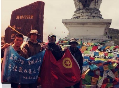 宿迁学院学子让团旗在海拔4298米处闪耀