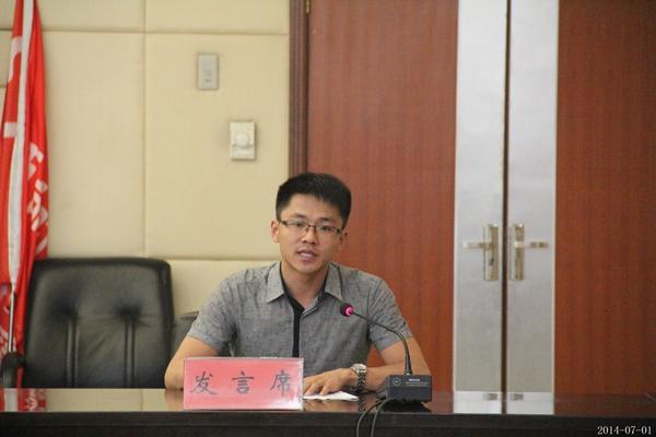 郑州大学团委举行2014年西部计划志愿者出征