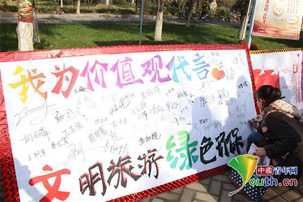 学生社团开放日现场 团河南省委供图   中国青年网北京11月20日电(记者 张建伟 通讯员 曹政)晒出你的最美旅行照片,喊出你们的文明旅行宣言,红色旅游,文明旅游、测测你的价值观,日前,各式各样学生社团的展板、海报和帐篷摆满了郑州大学新校区泊月长廊的东侧。这是共青团郑州大学委员会举办的以培育践行核心价值观,汇聚传递社团正能量为主题的社团开放日活动的活动现场。此次社团开放日在前期主题展板宣传评比、主题微博线上互动的基础上,划分为核心价值观形成历程、核心价值观阐释、培育践行核心价值观