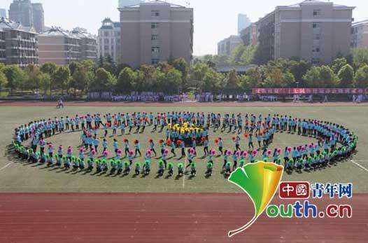安徽财经大学第三十七届田径运动会隆重开幕