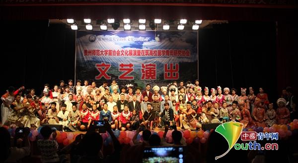 贵州师范大学举行 传承苗族文化 文化汇演