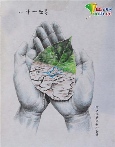 图为志愿者手绘的水资源保护作品