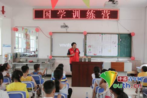 冯姓女宝宝名字辽宁石油化工大学国粹锻炼营走进八一但愿学校