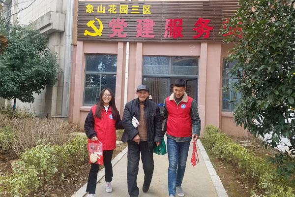 江科大教务处电�_江苏科技大学\