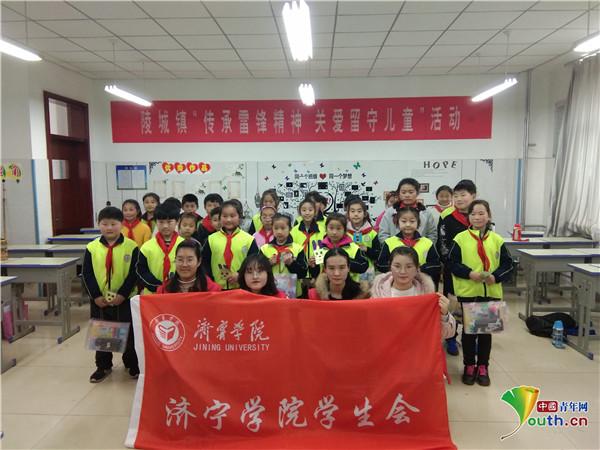 济宁学院倡导志愿服务新风尚 传递青春正能量