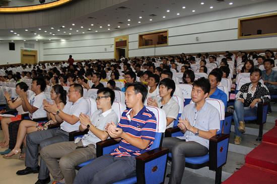 """""""中国梦 海南梦 我的梦""""海南省大学生演讲比赛总决赛"""