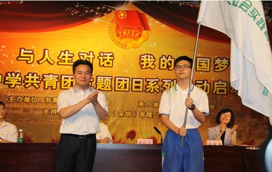 22广东:放飞少年梦 共筑中国梦