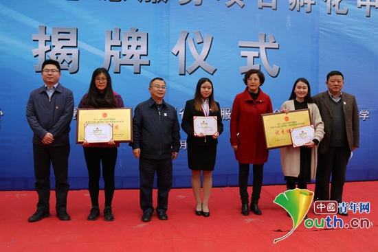 与会领导为优秀志愿者、优秀组织和优秀项目进行颁奖。贵州省团委 供图