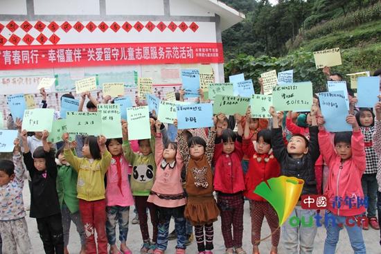 简单卡纸粘贴画大全-贵州七星关区团委开展青春同行幸福童伴活动