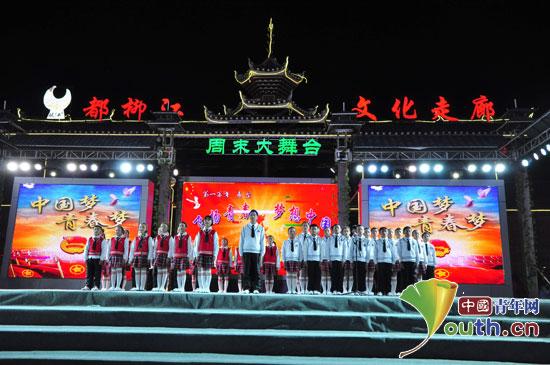 中国梦西部园地图画
