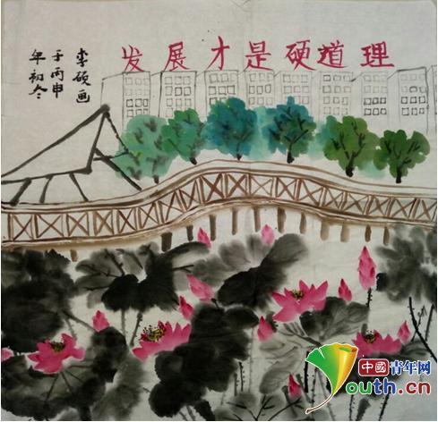 吐鲁番市举办首届中小学绘画赛展现家乡魅力