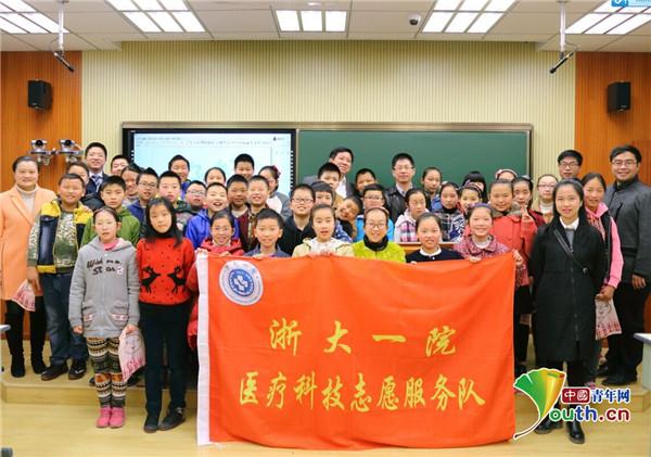 浙江长兴团县委为青少年心理健康保驾护航