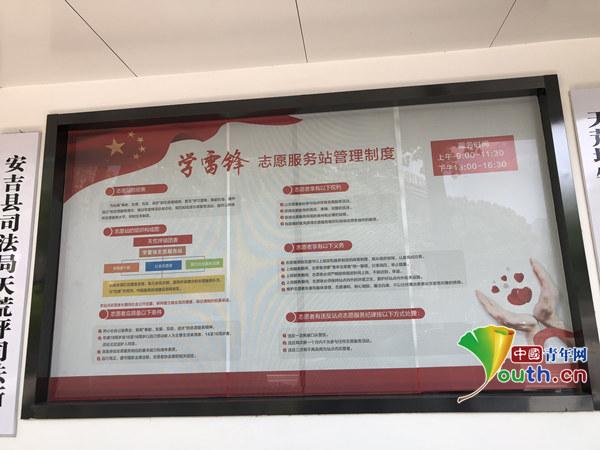 """浙江安吉""""学雷锋""""志愿服务站温暖全城"""