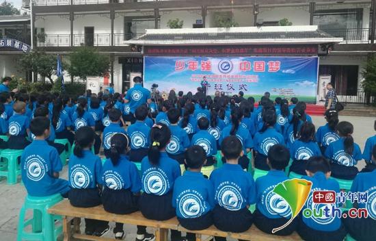 """团湄潭县委举行""""助力脱贫攻坚 织梦金色童年""""公益实施项目开班仪式。"""