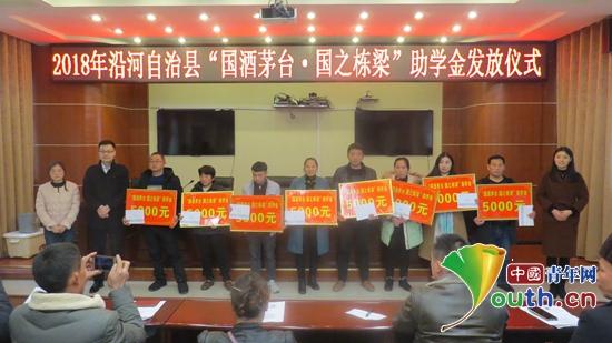 团沿河县委书记王喜等与受资助学生家长合影。沿河县团委 供图