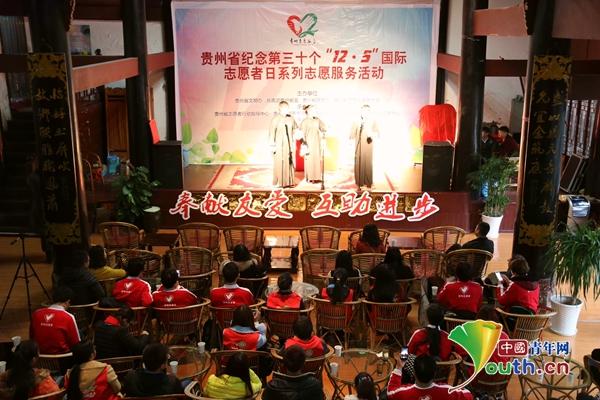 行12.5国际志愿者日系列活动