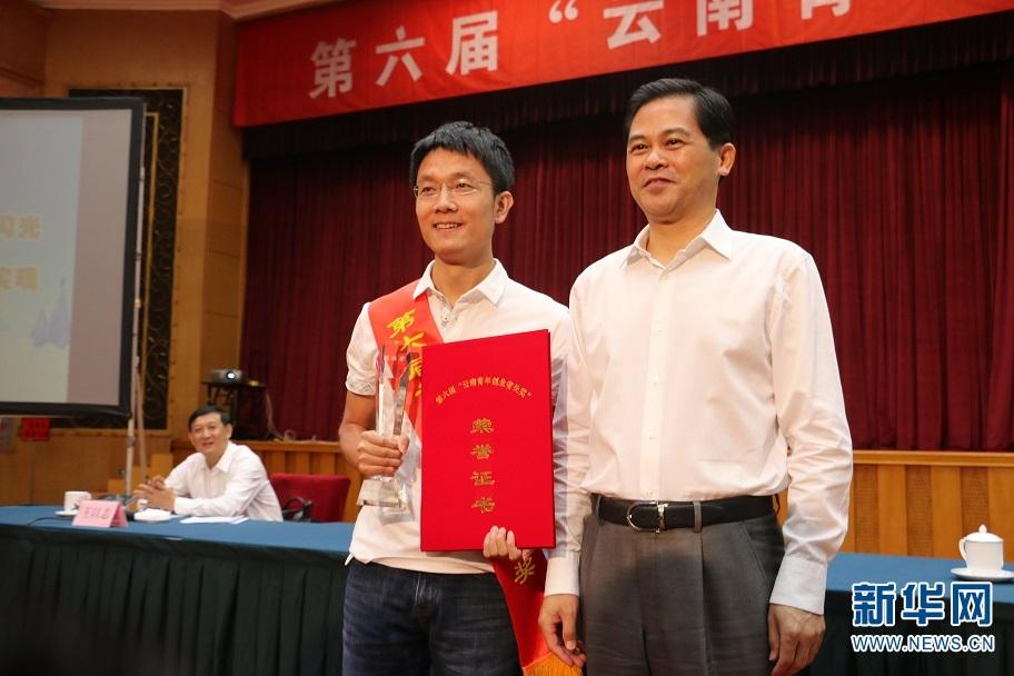 云南共青团护航青年创新创业 主办创业省长奖