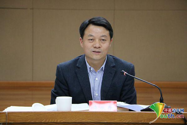团中央书记处书记傅振邦出席会议并讲话.中国青年网见习记者 李川摄