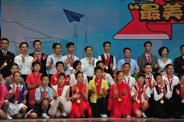 第二届寻找 最美南粤少年 活动揭晓