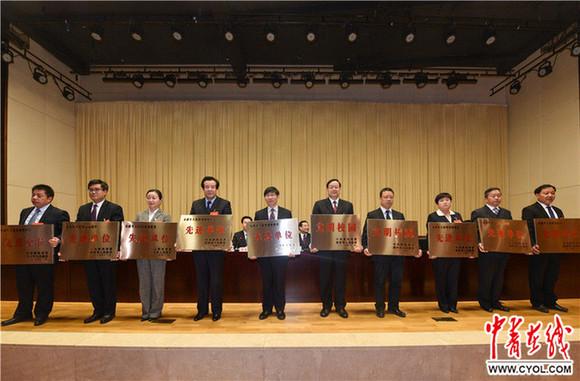 陕西西安医学院等24个学校获得省级文明校园称号