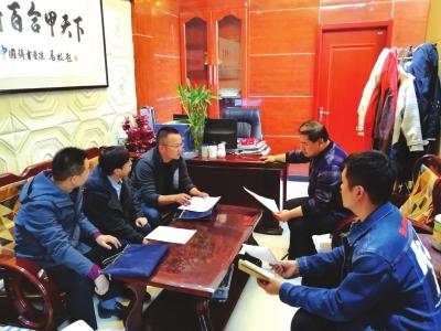 http://www.qwican.com/difangyaowen/2289038.html