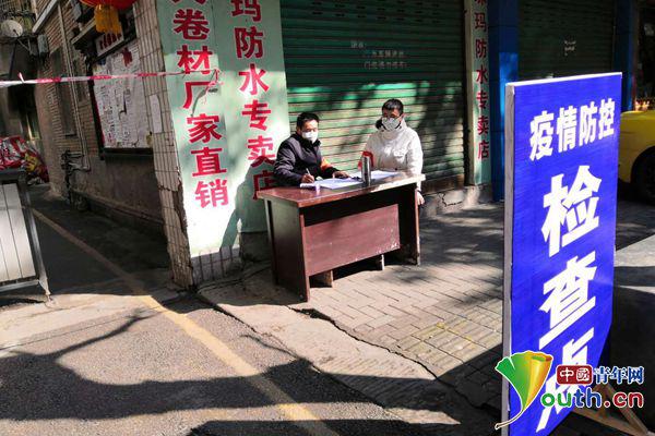 """四川师范大学:这一次我们90后在""""疫""""线"""