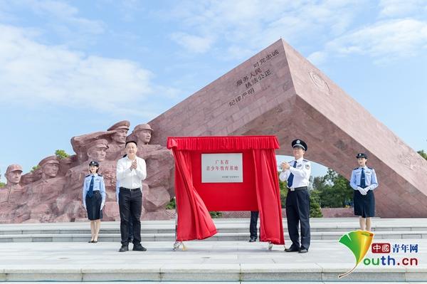 首个广东省青少年教育基地落户广东公安英雄广场