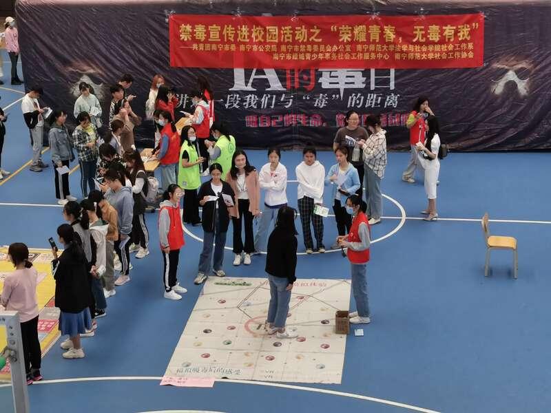广西南宁开展禁毒宣传进校园活动