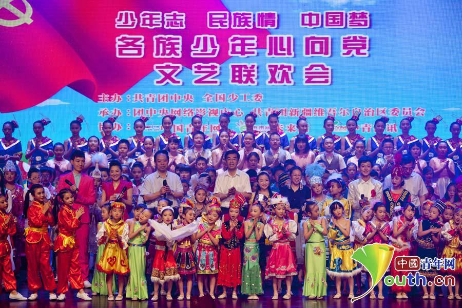 北京新疆手拉手:共叙民族情