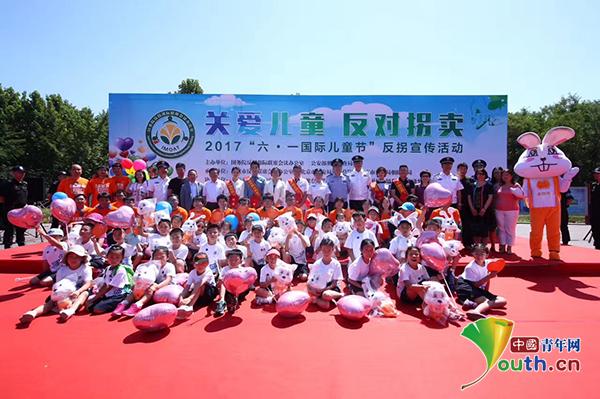 携手同行 共筑新时代志愿中国梦