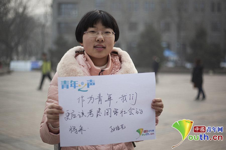 中国青年网记者 李拓 摄