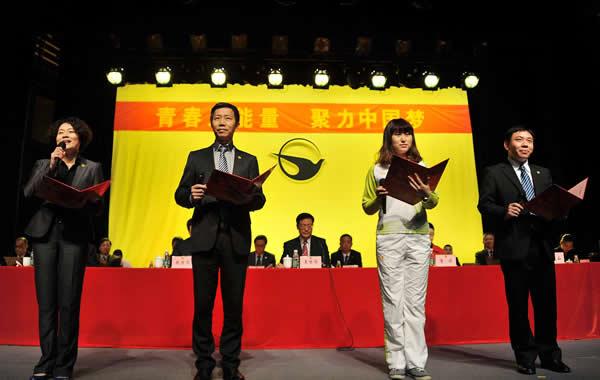 广州百万青少年正能量聚力中国梦