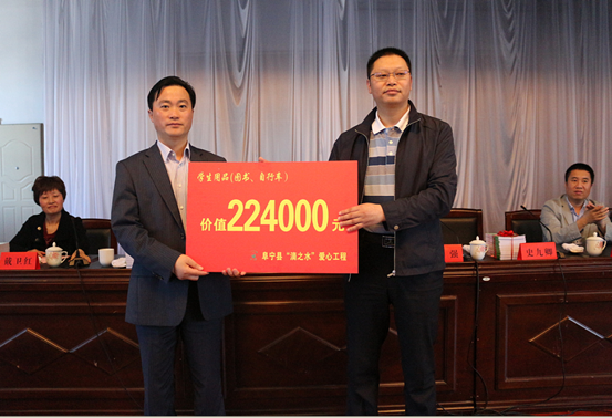 中国青少年发展服务中心事业发展部副部长史九卿和阜宁县教育局局长