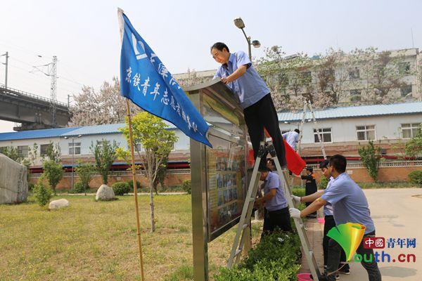 天津供电段团委组织开展志愿服务活动