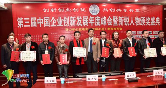 中国电促会组织结构