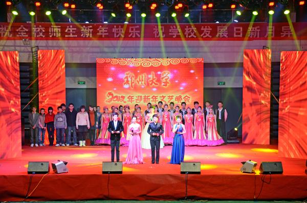 """郑州大学""""校园之星""""颁奖典礼闪耀光芒"""