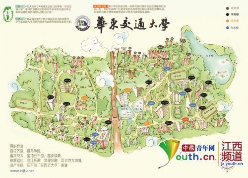 珍藏版陕西旅游手绘地图