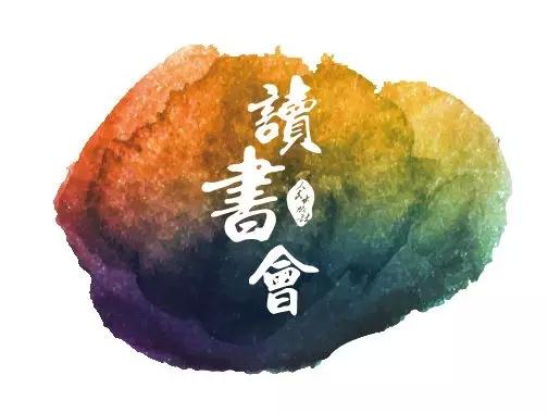 中国青年网北京9月2日电(通讯员李灏)日前,由人民出版社和北京印刷学院主办的人民出版社读书社交平台LOGO设计大赛正式开始,该赛事以响应全民阅读,展现文化底蕴,凸显书香气质为主题,主要面向全国各大高等院校在校大学生以及对LOGO设计有专业研究或爱好的单位和个人征集。   作品需要原创,并有一定的内涵和书香气息,便于识别,提交作品的时间截止到9月30为止,组委会将评选出最佳设计奖一名,优胜奖30名。作品提交到地址:dushuhuiclub@163.