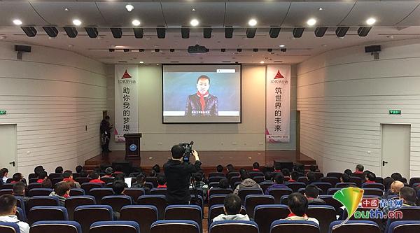 3D绘制慈善蓝图,助力孩子实现梦想   3月19日,以关爱少年儿童梦想教育为主题的大型公益项目3D筑梦行动在北京航空航天大学成功启幕。3D筑梦行动 开创性的将3D打印融入到慈善事业中,意旨在倡导梦想教育,以助力希望小学的儿童梦想为目的,构建一个全开放的公益平台,倡导全社会关注梦想教育,凝聚社会力量为孩子的梦想插上翅膀。   据了解,3D筑梦行动 公益项目是由中国青少年发展基金会携手天威耗材共同主办的,由北京航空航天大学、爱心企业商家等社会力量共同参与的大型教育慈善公益项目。该项目自筹备之日