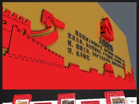【理上网来?辉煌十九大】马克思主义党建理论的重大创新
