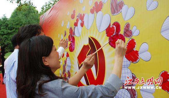 团省委领导和团员们用彩笔将爱心填满展板
