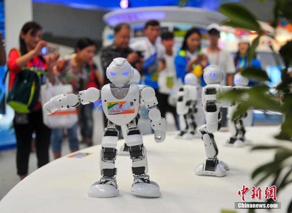 第五届中亚欧博览会