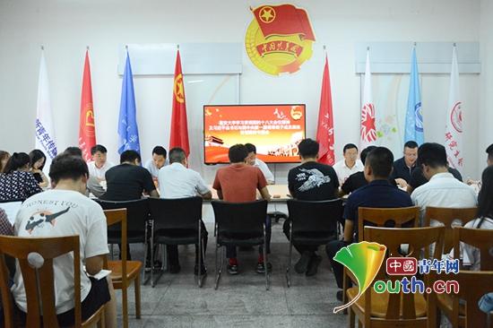 团学干部心得_延安大学召开专题会学习贯彻团的十八大精神_青年组织__中国青年网